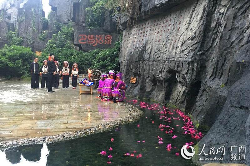 """广西巴马""""亲水节""""弘扬水文化"""