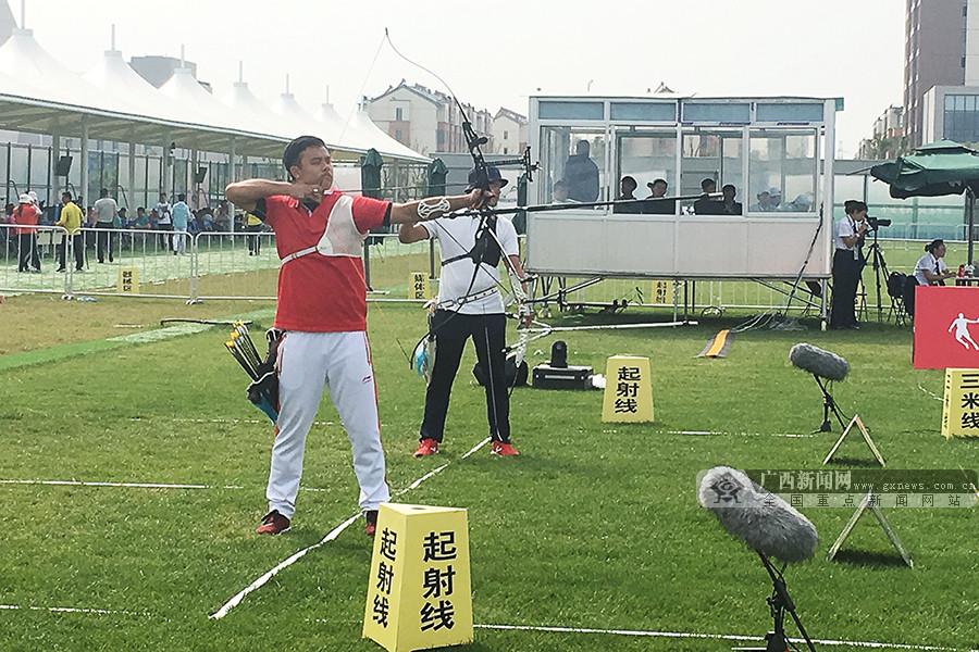 天津全运会男子射箭:广西黄睿痛失好局仅获第5名