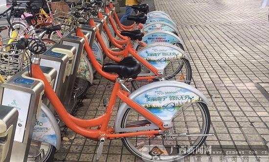 """共享单车 """"共享""""文明"""