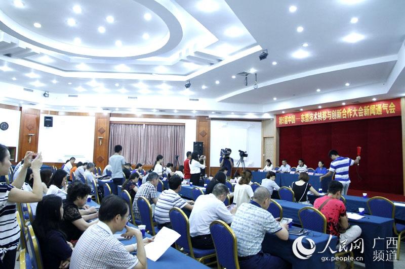 中国—东盟创新合作 共享健康福祉