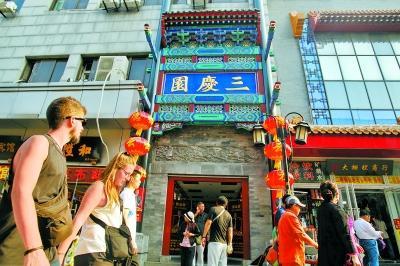 """老北京戏楼220余岁三庆园 期待践行""""初心"""""""