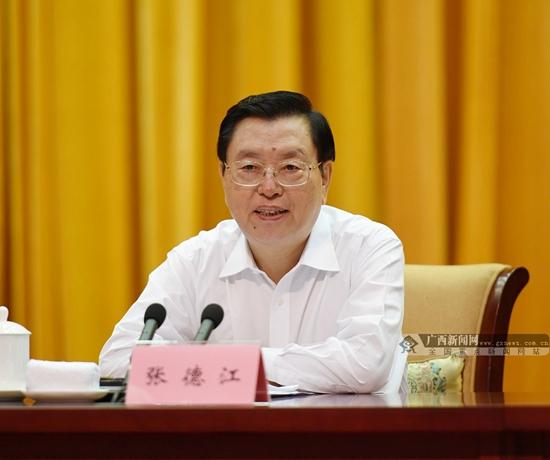 张德江在广西调研并出席第二十三次全国地方立法工作座谈会