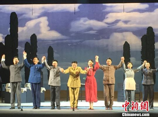 老舍话剧《西望长安》为北京教职工送节日祝福