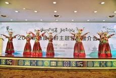 贵州赴桂推介避暑游 广西等地游客可享受半价优惠
