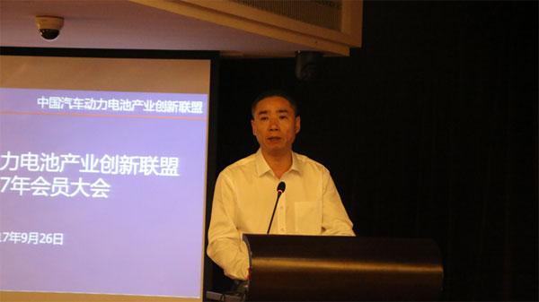 辛国斌:新能源汽车发展最终取决于动力电池能走多远