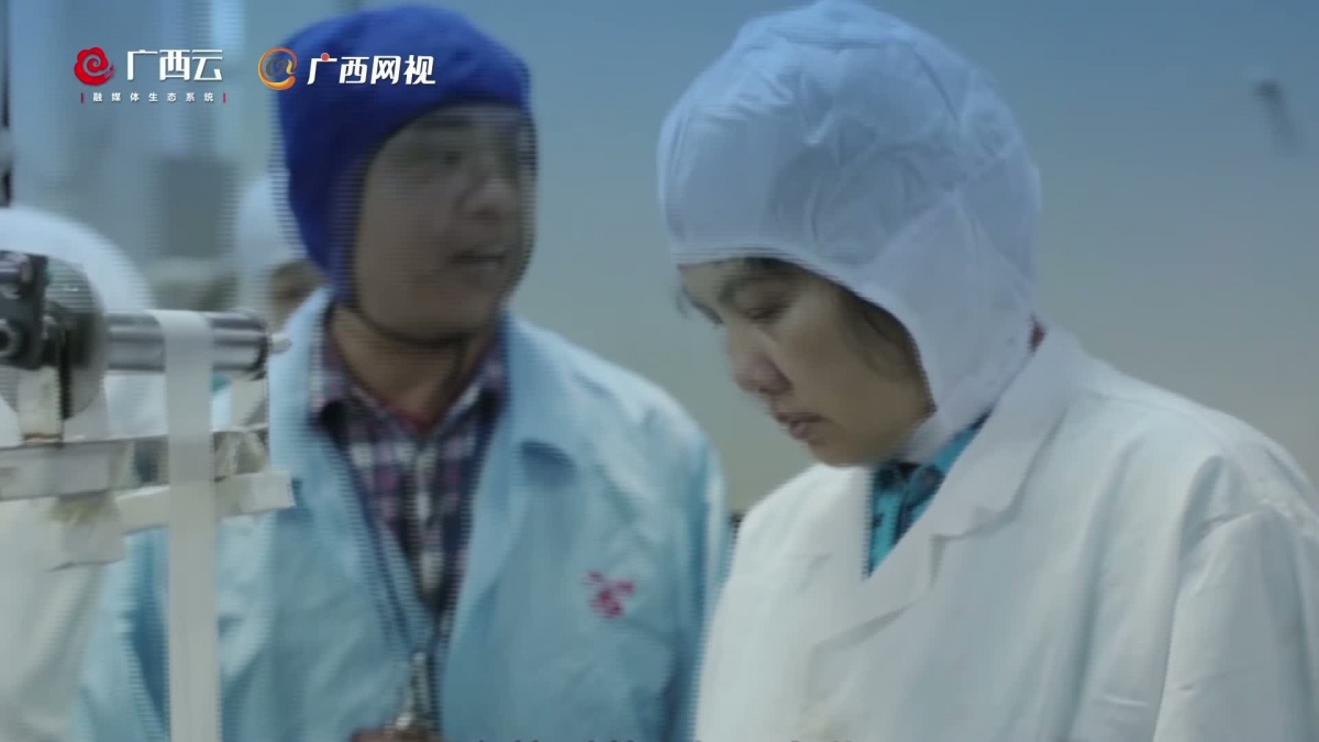 记神冠控股(集团)有限公司党委书记周亚仙