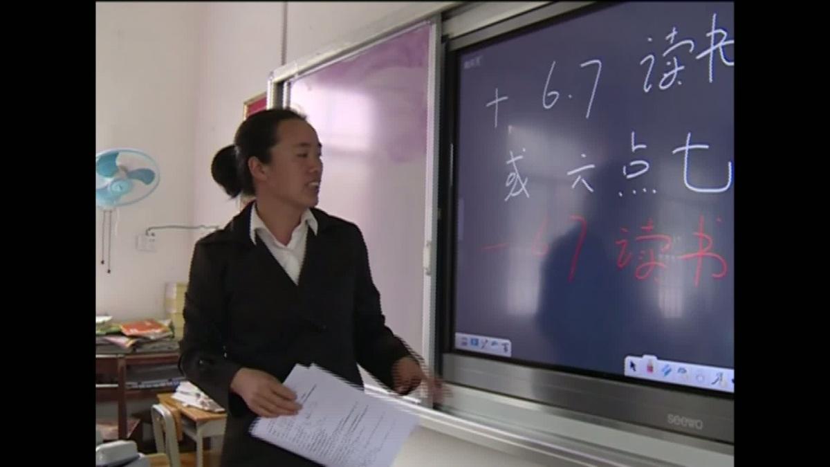 把爱心洒遍校园―记忻城县北更乡中心小学教师蒙晓梅