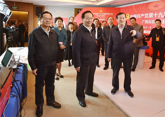 彭清华陈武看望慰问党的十九大广西采访报道团