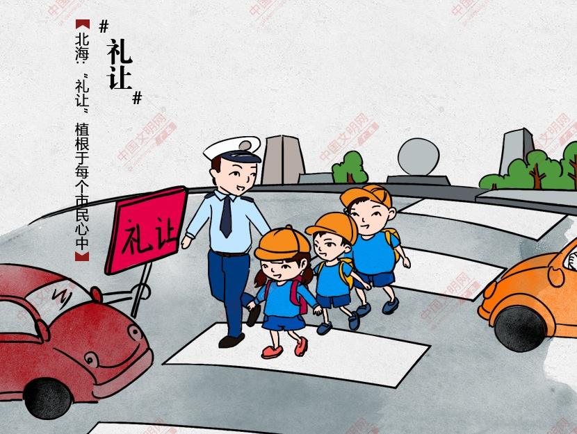 【桂风绘】手绘盘点8-9月广西文明热词