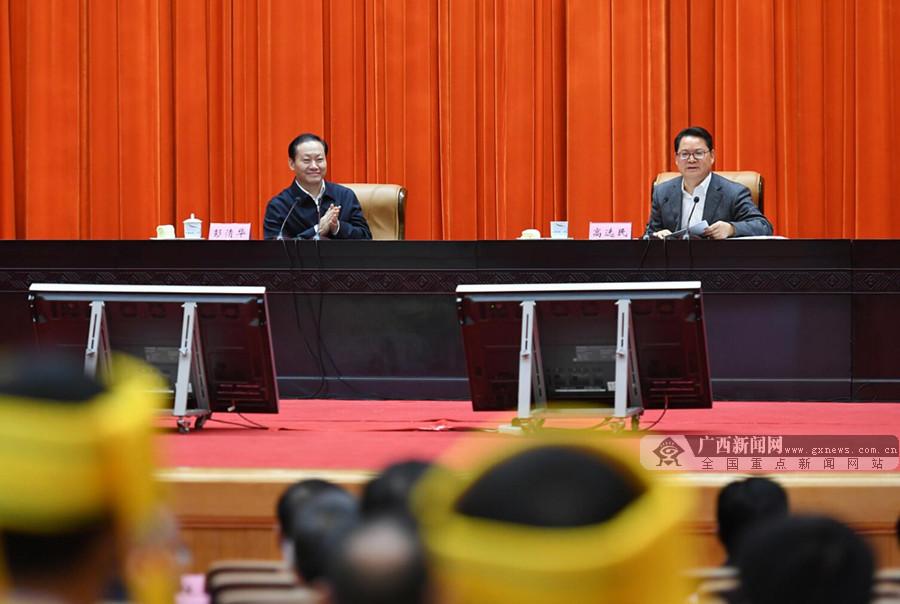 中央宣讲团在桂宣讲党的十九大精神