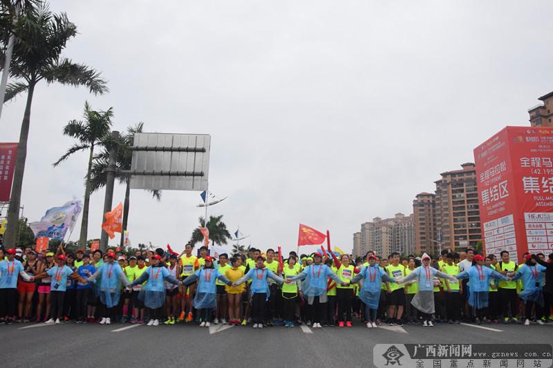 高清组图:2017中国―东盟国际马拉松防城港开跑