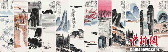 齐白石《山水十二屏》拍出9.315亿 成最贵中国艺术品