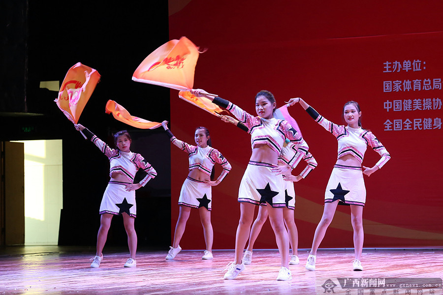 2018全国健身操舞大赛:广西两千余人力争直通总决赛