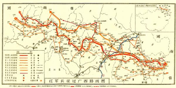 红军长征过桂北:一部波澜壮阔荡气回肠的英雄史诗