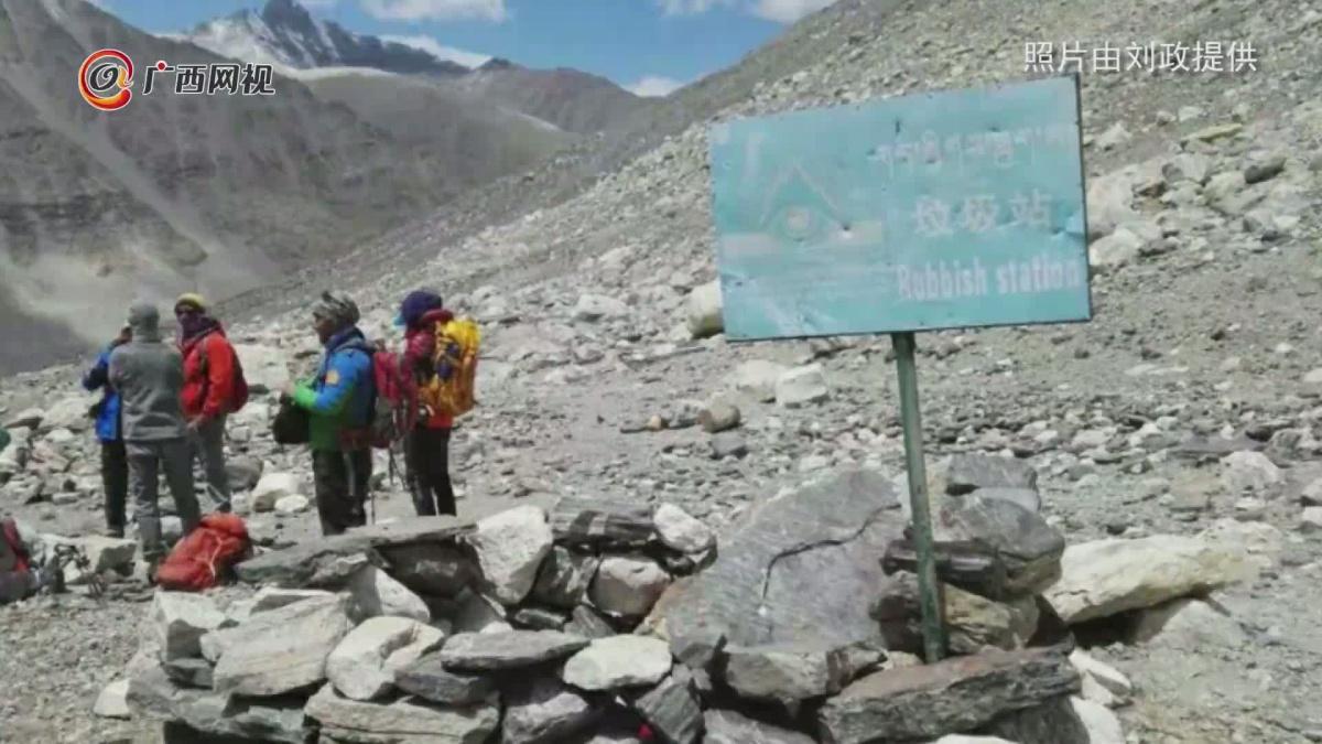 珠峰登山线路上建立多个垃圾站