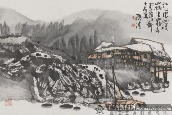 家园——黄格胜山水画作品展将于2月5日开展