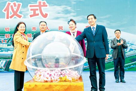 人民日报:广西钦州港大力优化营商环境