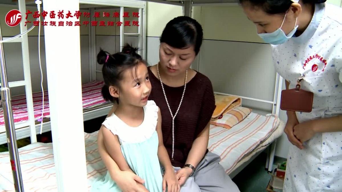 三等奖《信仰的味道》----广西中医药大学附属瑞康医院