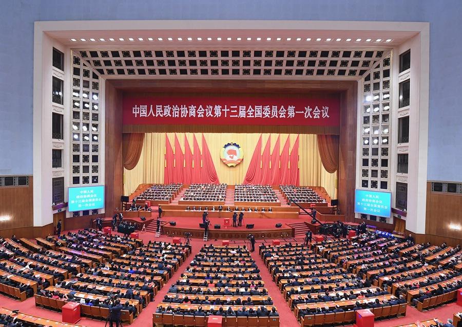 政协第十三届全国委员会选出领导人