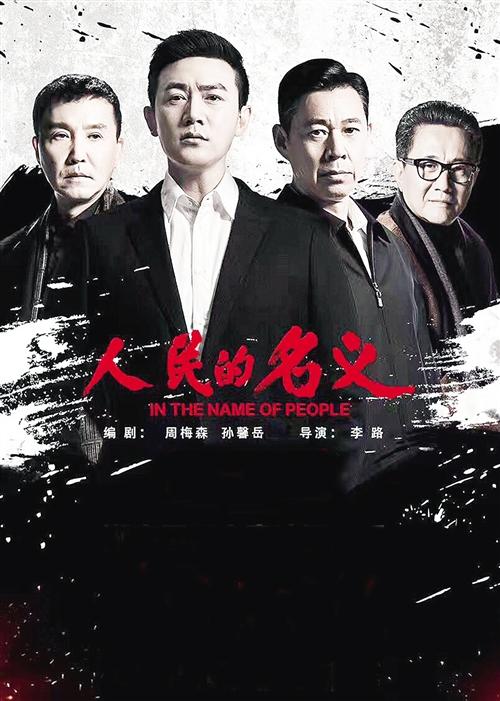 """电视行业两大奖项评选结束 IP难""""飞天"""" 文化闪""""星光"""""""