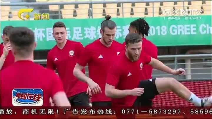 """20180321新闻在线:【我爱中国杯】""""大圣""""""""苏牙""""亮相 威尔士队 乌拉圭队基本集结完毕"""