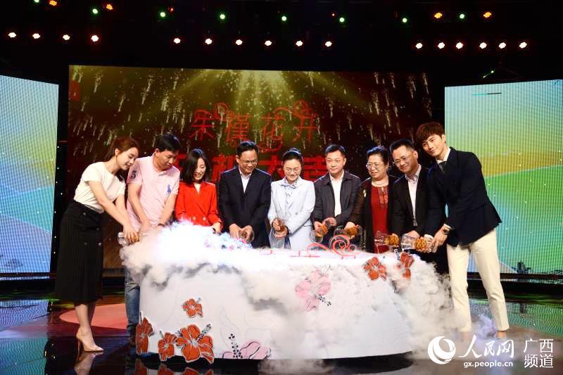 青春励志电视连续剧《朱槿花开》在南宁开机