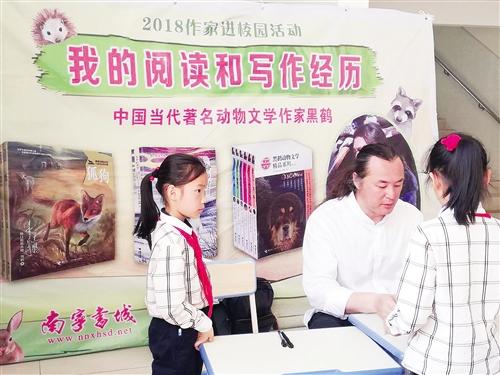 南宁书城开展主题活动 作家黑鹤分享创作之路