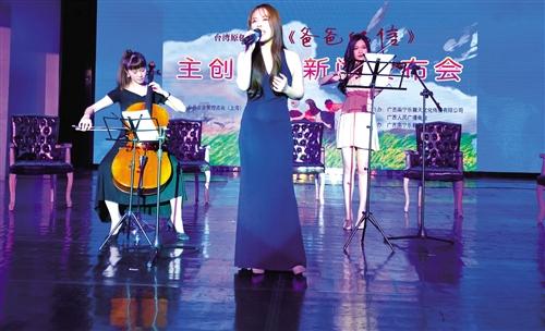 台湾原创音乐话剧《爸爸的信》将在南宁上演