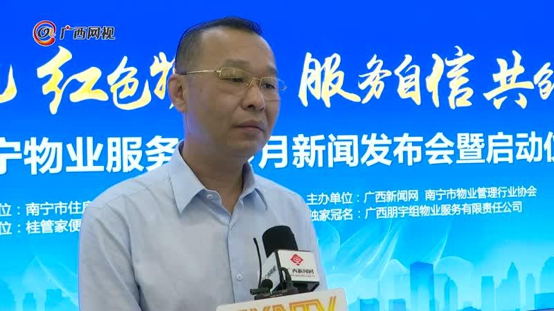李鸿兵:通过四级物业管理提高物业管理质量