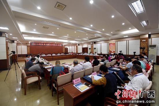 2018年壮学与布洛陀文化论坛在广西田阳县举办
