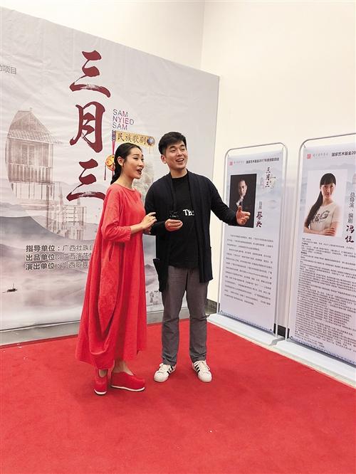 广西首部民族歌剧《三月三》将首演