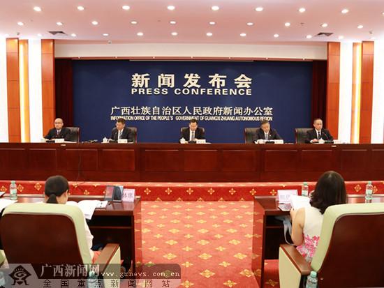 第十届泛北部湾经济合作论坛将于5月24日举办(图)