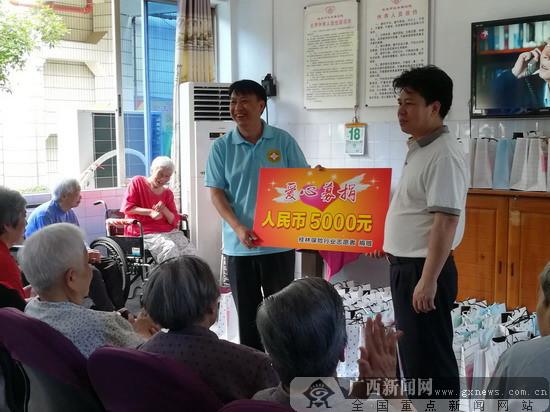 新华保险桂林中支志愿者开展爱心敬老活动