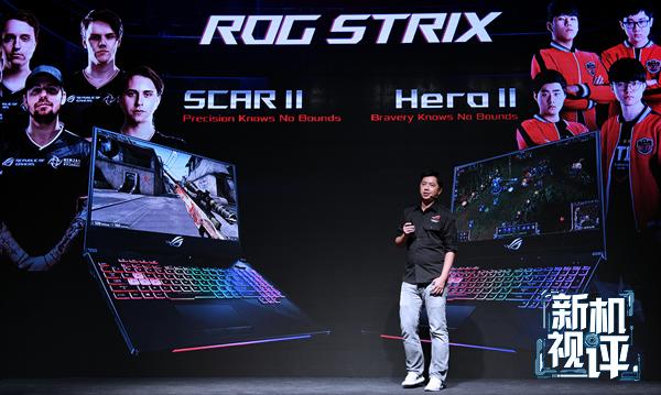 华硕玩家国度发布ROG 枪神II和ROG 魔霸II电竞游戏笔记本电脑
