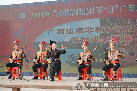 """高清:""""文化和自然遗产日""""ag电子游戏哪个最会爆主场活动在宁明举行"""