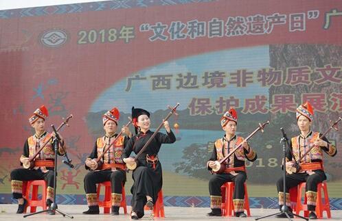 """高清:""""文化和自然遗产日""""银河注册主场活动在宁明举行"""