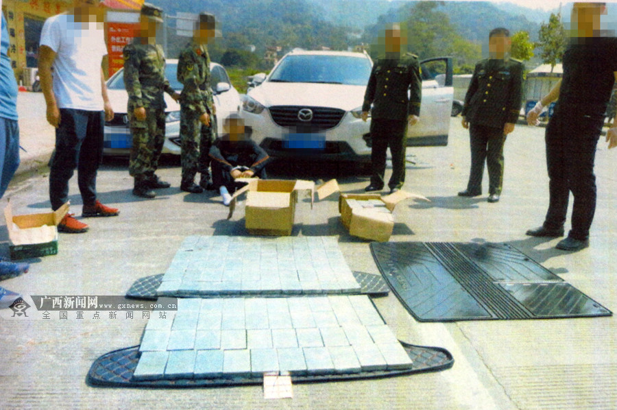 组图:一跨国贩毒团伙被端 缴获海洛因264块12人被逮捕