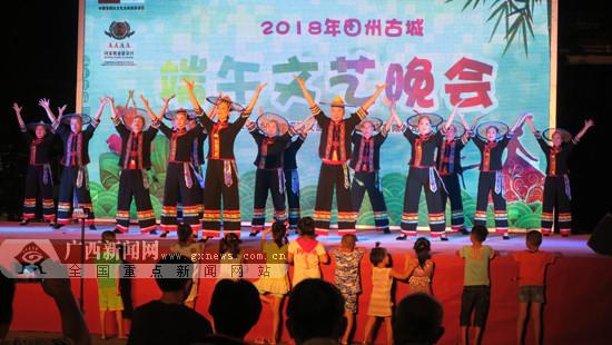 田阳举办端午文艺晚会丰富群众文化生活(图)