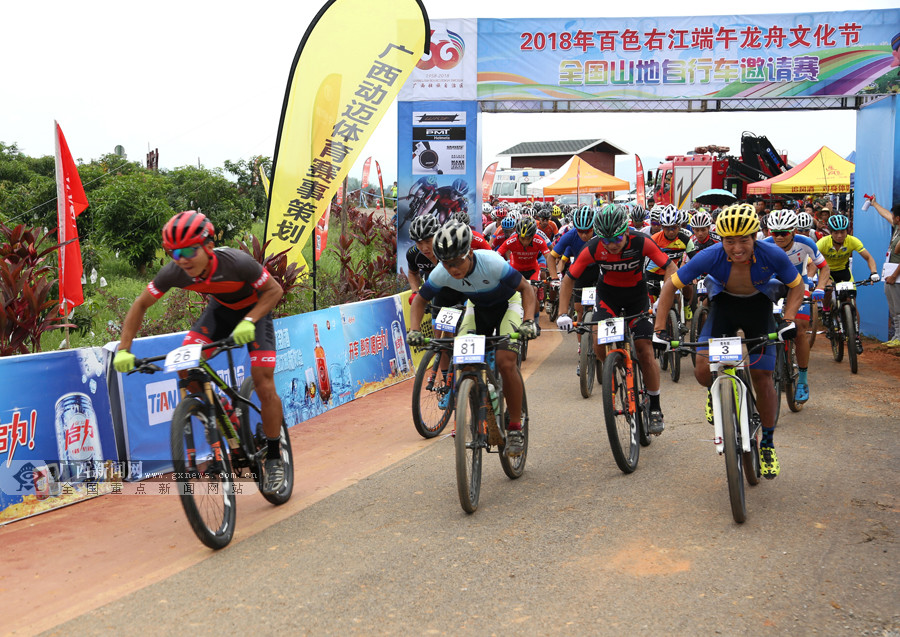 400多骑手齐聚百色角逐全国山地自行车邀请赛(图)