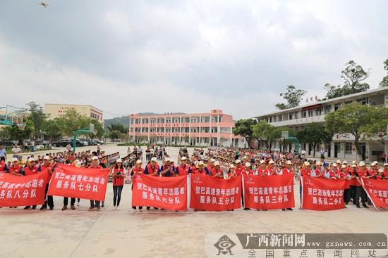 贺巴高速青年志愿者开展捐资助学活动
