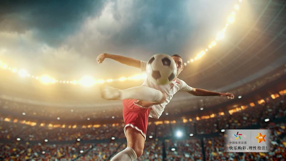 2018年竞猜世界杯《激情》