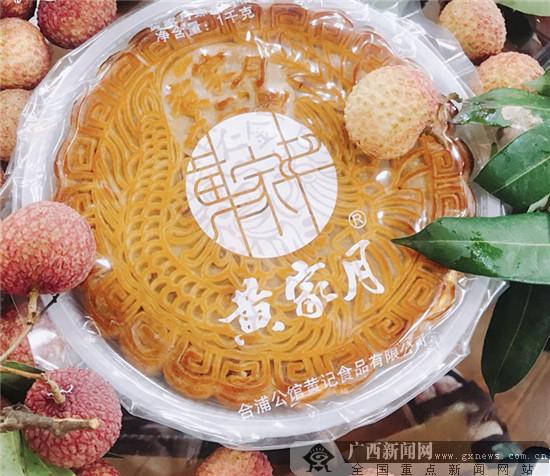 """黄家月月饼销售启动 """"加量不加价""""一口大满足"""