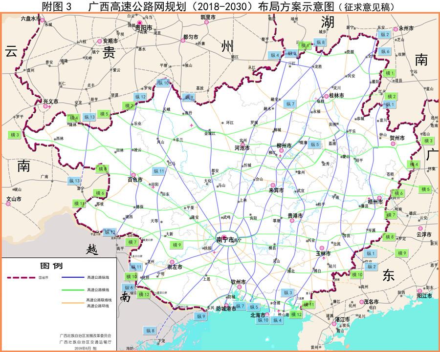 广西拟增建6600公里高速公路 南宁将建高速二环线