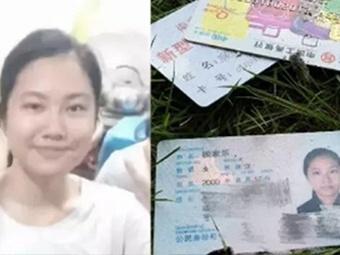 南宁一女孩高考后失联 书包被发现遗落在河边(图)