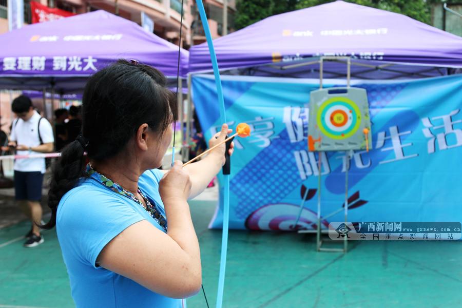 第三届南宁市社区运动会启动 新增多个趣味竞技项目