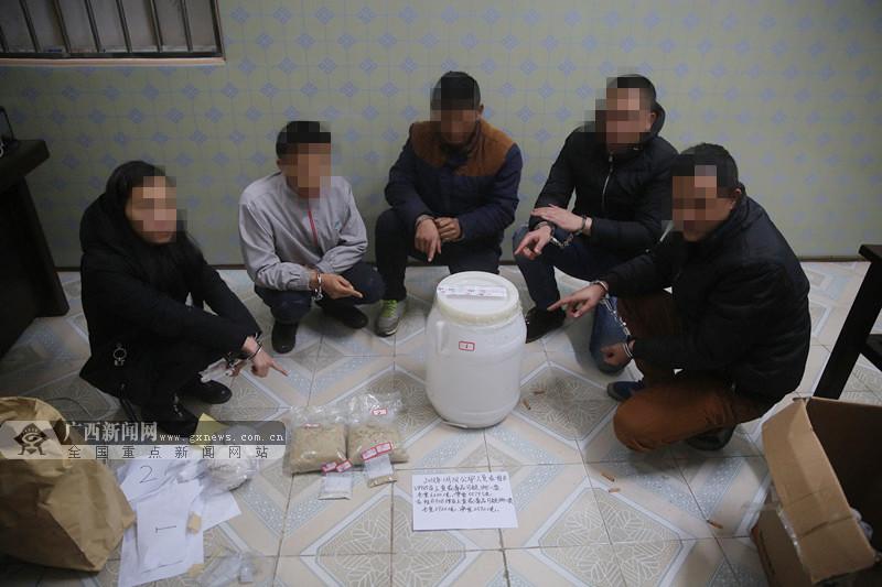 来宾捣毁两制毒窝点 缴获毒品成品半成品30余公斤