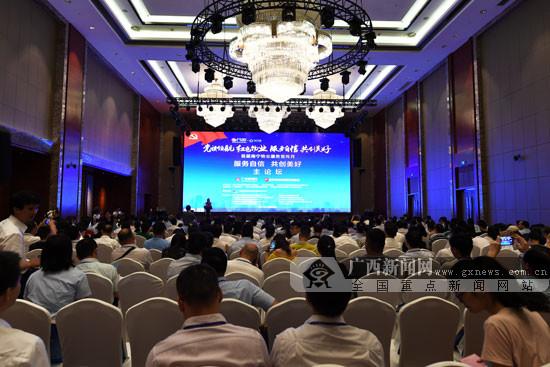 南宁首届物业服务宣传月论坛成功举办 多个奖项揭晓