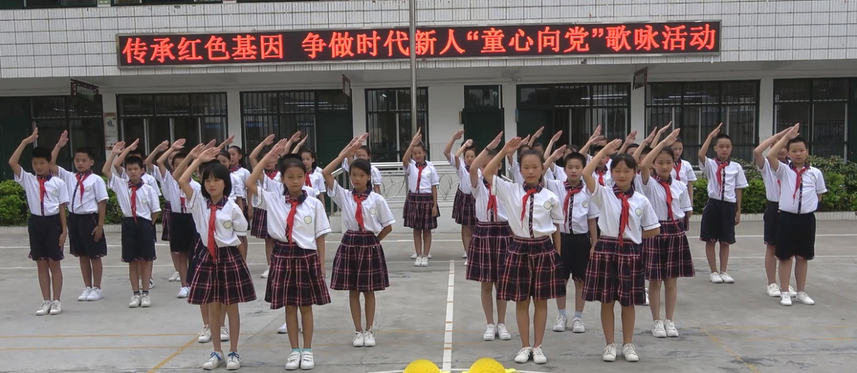 《中国好少年之歌》
