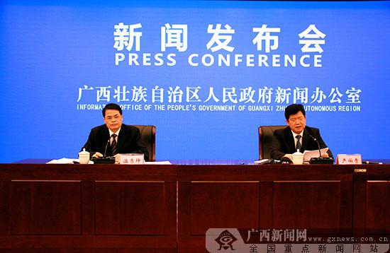 广西将提升乡村振兴产业发展基础设施公共服务能力