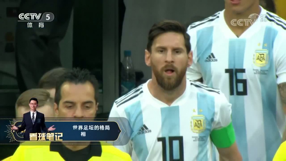 看球笔记:世界足坛的格局相对均衡[超清]